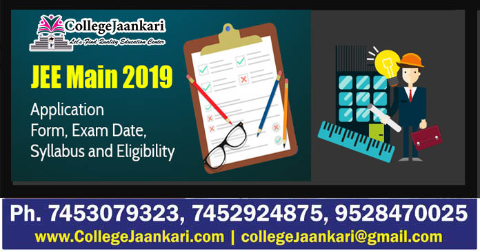 JEE Main 2019 Answer Keys, Paper Analysis, Result and Cut off