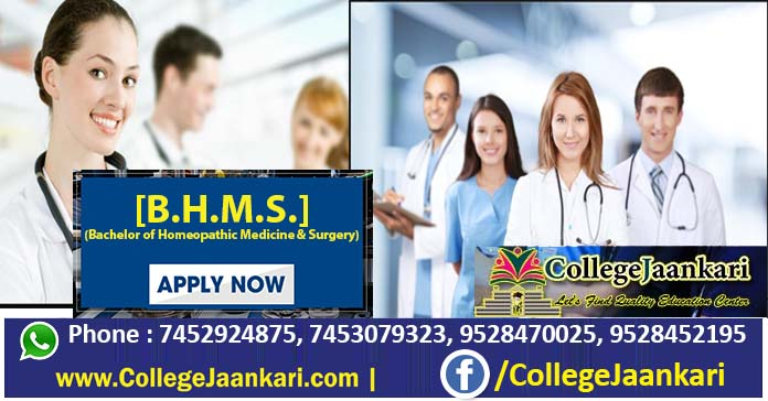 BHMS Course Admission,Duration,Eligibility,Syllabus,Salary,Scope